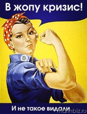 Роль женщины в жизни общества и маркетинг