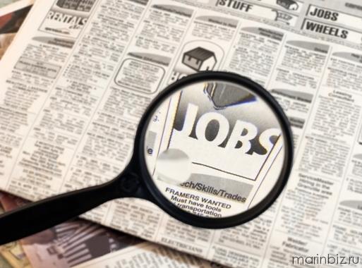 Советы для тех кого уволили с работы. Как и где правильно искать новую работу