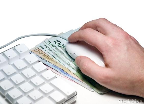 Бизнес: МЛМ + интернет = двойной эффект!