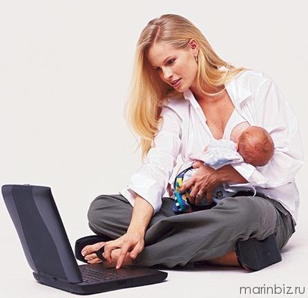 Домашний доход в интернете для молодых мам