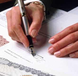 Регистрация ООО: Регистрируйте бизнес со знанием дела