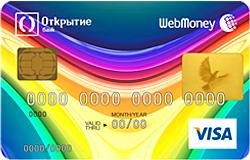 otkr_card