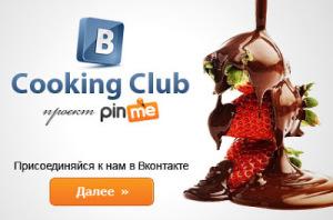 pinme_banner