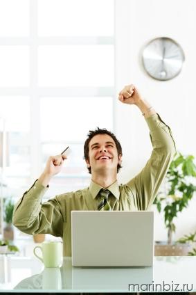 Пять принципов, которые сделают ваш бизнес в Интернет успешным