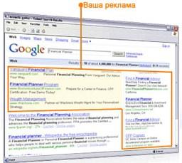 google_adwords1