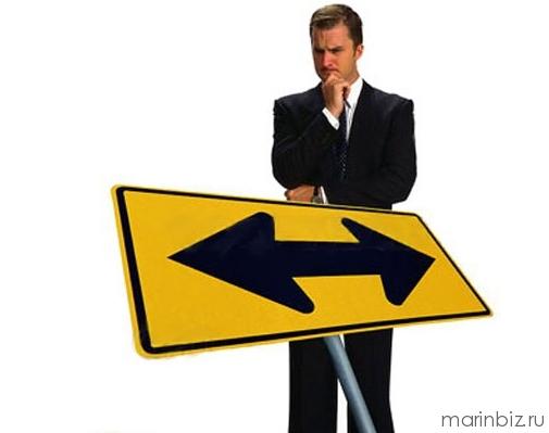 Товарооборот личной структуры в МЛМ-бизнесе