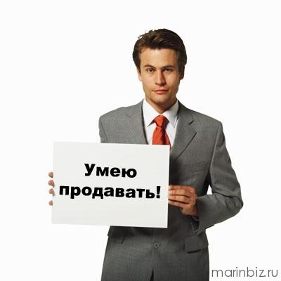 prodazhi111