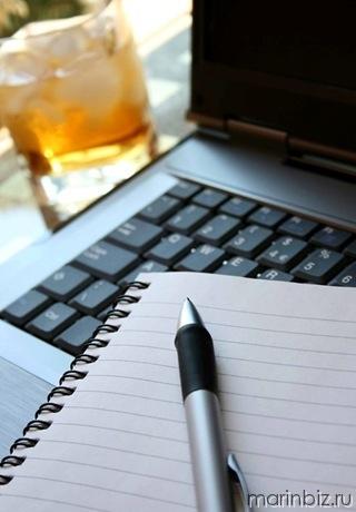 Аспекты эффективности баннерной рекламы в интернете