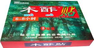 Как правильно использовать лечебные профилактические пластыри Тяньхэ и ИКАН.