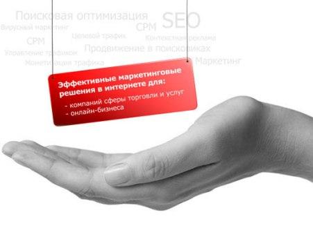 КОНТЕКСТНАЯ РЕКЛАМА: выбор профессионала интернет-бизнеса