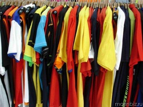 Свой бизнес - Торговля одеждой