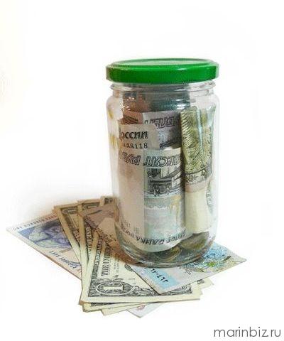 Ваши финансы поют романсы? Исправим ситуацию с деньгами!