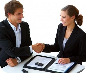 Обеспечение исполнения контрактов на госзакупки