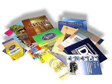 Услуги, которые предоставляет типография для рекламы и маркетинга