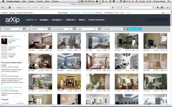 Архитектурный портал Arxip - эффективный помощник в бизнесе для дизайнеров интерьера и их клиентов