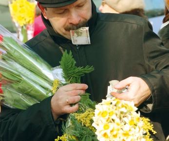 Изображение - Как заработать на продаже цветов ZVETY_TASS_490