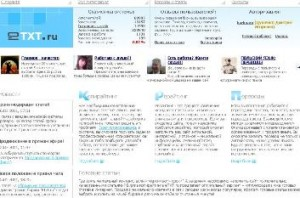 eTXT.ru – творчество и профессионализм