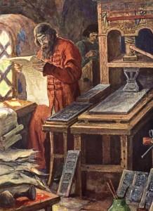 Типография – история длиной в несколько сотен лет