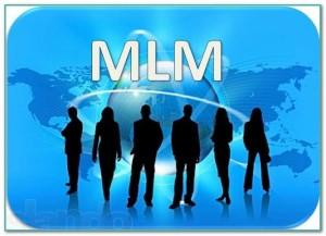 Что такое сетевой маркетинг или сетевой бизнес?
