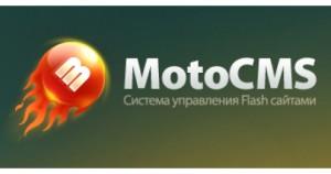 Почему MotoCMS является идеальной системой для создания сайта для бизнеса
