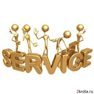 О качестве обслуживания в торговле