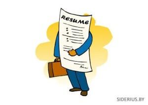 Неоплачиваемая работа: полезные заметки