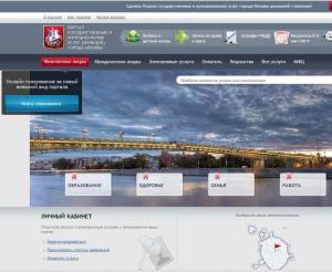 Как заработать в интернете на городских порталах