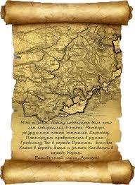 Навигация в блоге: от карты к путеводителю
