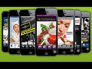 Создание мобильного приложения как бизнес-идея