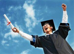 Экономим время на хлопотах о дипломе