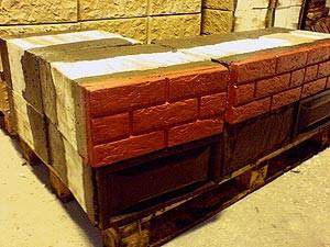 Приобретаем теплоблоки для строительства