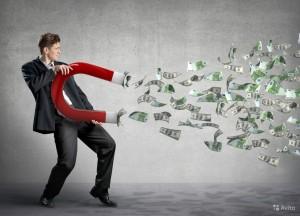 Что Вам нужно для того, чтобы Вы зарабатывали?