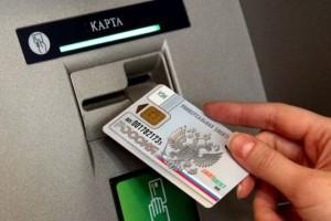 Платежные карты в жизни и бизнесе