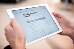 Как отправить заявку на кредит онлайн
