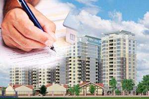 Где выгодно купить недвижимость в Краснодаре?