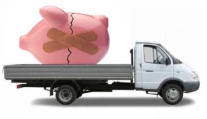 Как сэкономить на грузоперевозках в бизнесе?