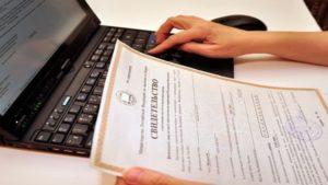 Регистрация ООО под ключ - как это делать правильно?