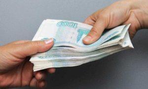 Финансовая помощь и где ее найти