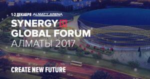 В Алмате прошел Synergy Global Forum
