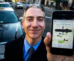 Престижная работа в Убер: вся правда об актуальном способе заработка