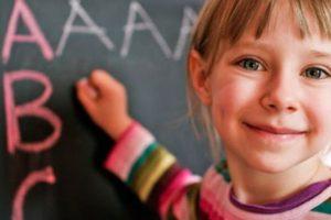 Принципы обучения иностранному языку детей