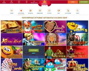 Разнообразие развлечений в онлайн клубах