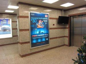Реклама Indoor и ее плюсы