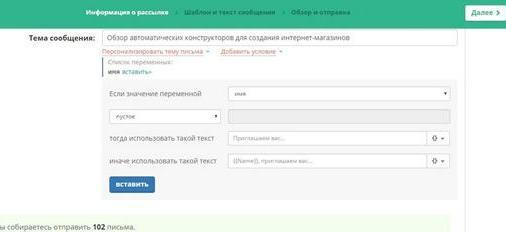 SendPulse – сосредоточьтесь на общении с клиентами!