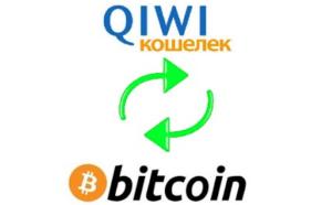 Как купить Bitcoin за QIWI?