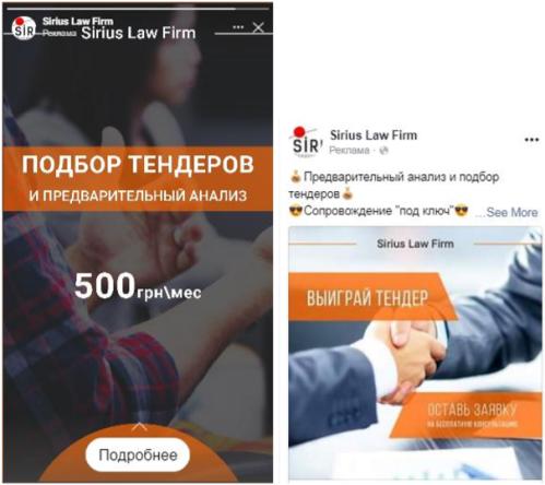 Отзывы об агентстве Димбровского от юридической компании Sirius