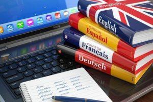 Современные трудности перевода. Перевод научных публикаций