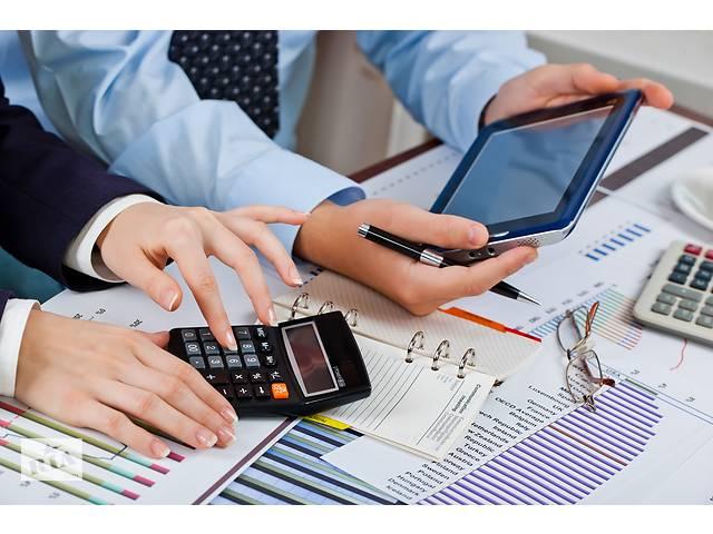 Элементы и принципы бухгалтерского учета