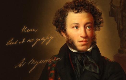 10 причин, почему Александр Пушкин великий русский писатель